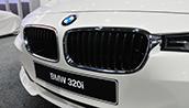 (Divulga��o/BMW do Brasil)